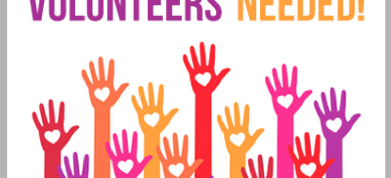 SOLICITATION FOR VOLUNTEER ARC MEMBERS